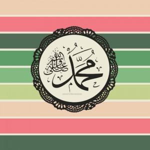 Ilustrasi. (Foto : bentengaqidah.com)
