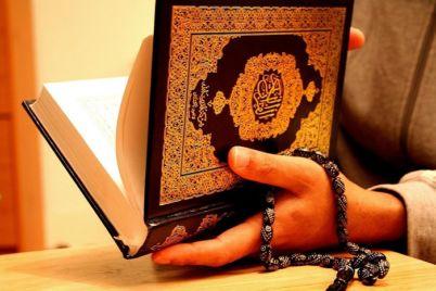 Tilawah-Quran-islamicclassesdotcom.jpg