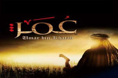 Umar.jpg