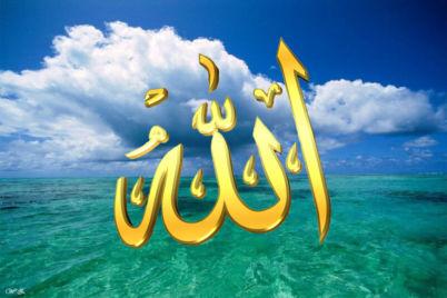 kaligrafi-5.jpg
