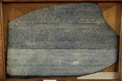 rosetta-stone.jpg