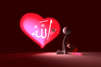 Allah-20.jpg