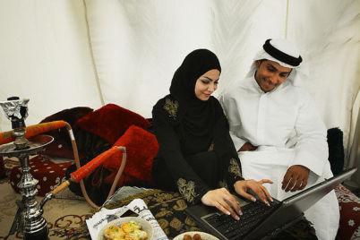 muslim-couple-2.jpg